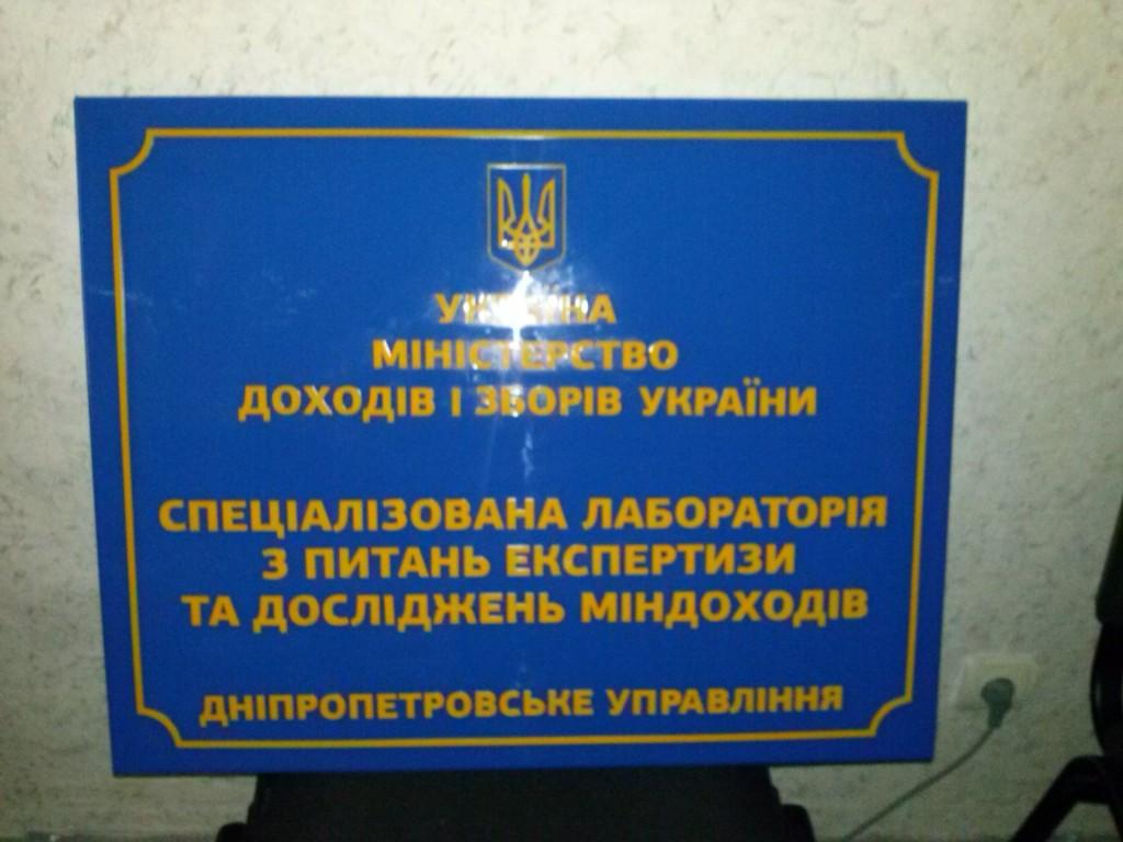 Таблички из акрила с объемными буквами