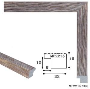 mf2215-205