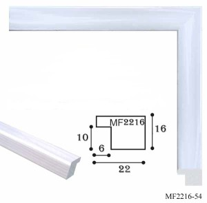 mf2216-542