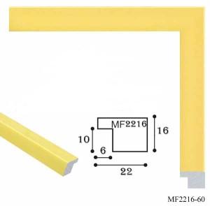 mf2216-6055