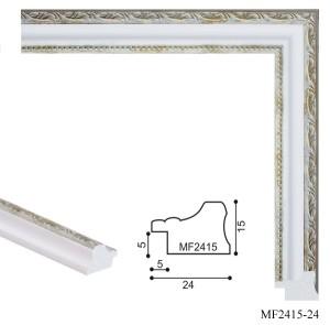 mf2415-245