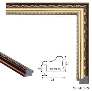 mf2415-393