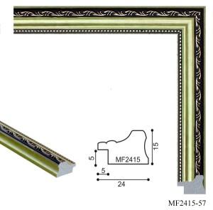 mf2415-577