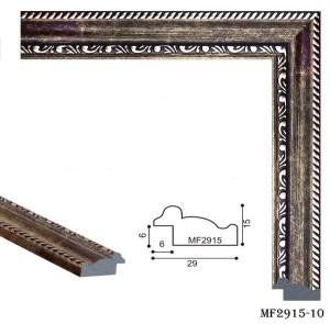 mf2915-108