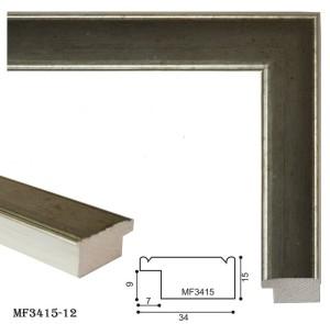 mf3422-12-s5